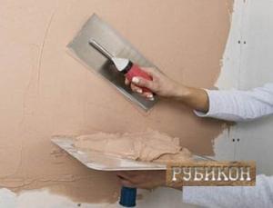 Устранение неровностей стен