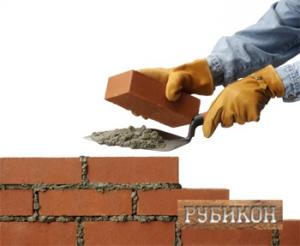 Строительство кирпичных домов:специальные виды кладок